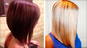 Каре на уделенные волосы