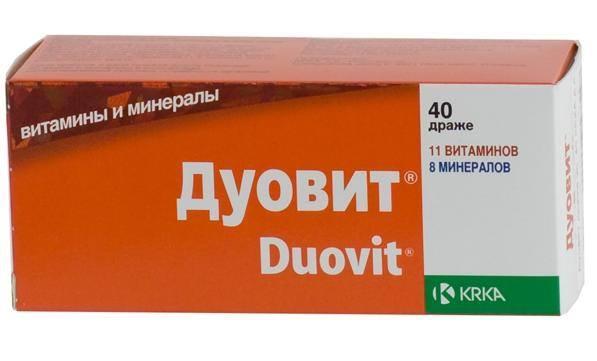 Витамины для девушек в возрасте 30 лет