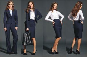 Офисный набор одежды