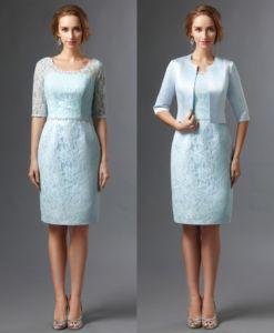 Элегантное платье-костюм