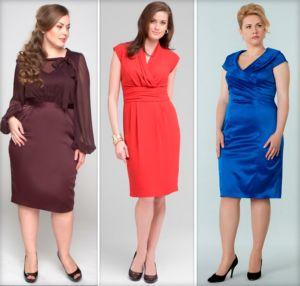 Платье для женщин пятидесяти год