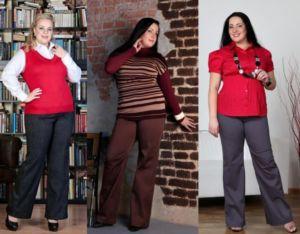 Брюки для женщин в теле