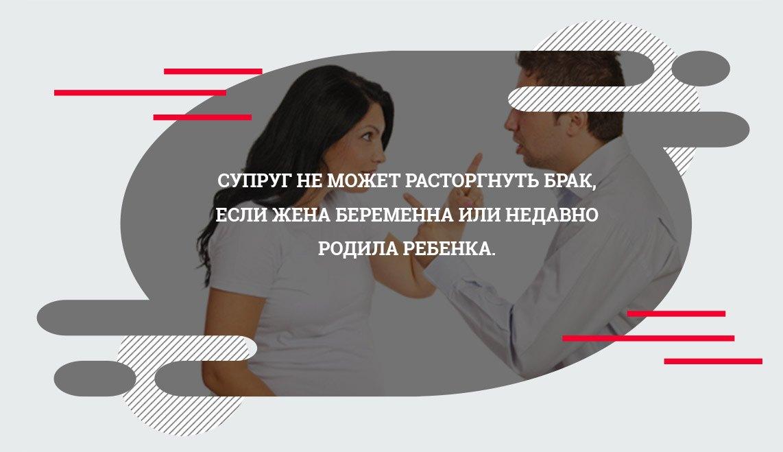Полезна ли груша беременным 13