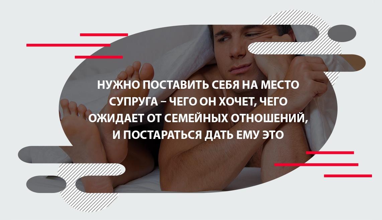 О супружеских отношениях  Православие и мир